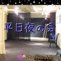 Studio All-inyoru