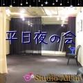 Studio All-inyoru