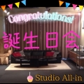 Studio All-inbirthday