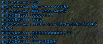 変態さん3 (2)