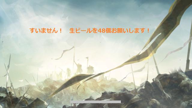 TERA_ScreenShot_20141216_161924.png