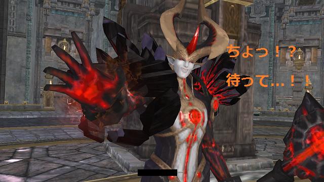 TERA_ScreenShot_20141217_004418.png