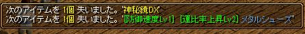 RedStone 150203[00]