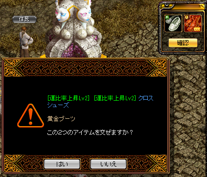 RedStone 150214[02]