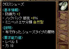 RedStone 150214[05]