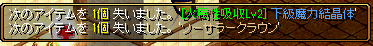 RedStone 150225[00]