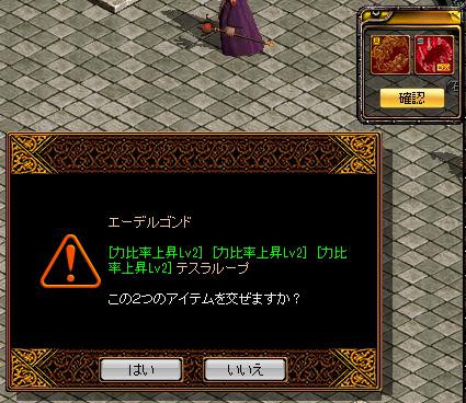 RedStone 150226[00]