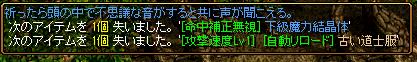 RedStone 150227[00]