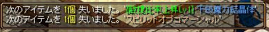 RedStone 150301[00]