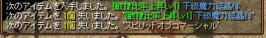 RedStone 150302[00]