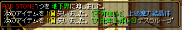 RedStone 150302[01]
