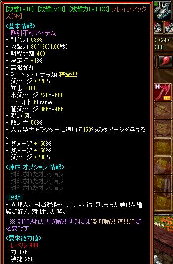 RedStone 15041907