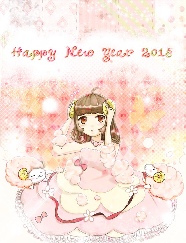 2015羊色