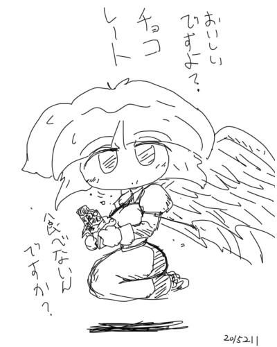 2015年2月12日羽根子さんチョコレート