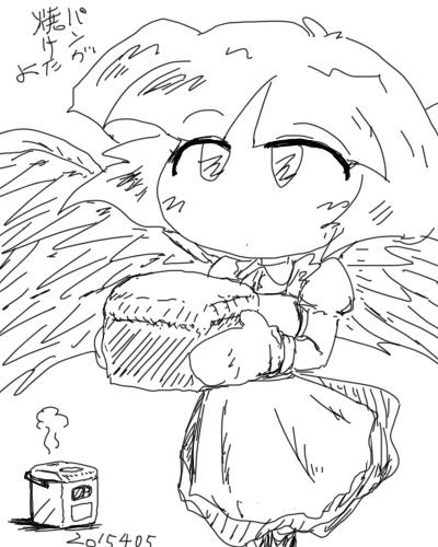 さん2015年4月5日羽根子さんホームベーカリー