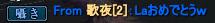 19日帝国歌さん3