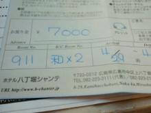 $やわらかい風-2011043023270000.jpg