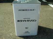 $やわらかい風-2011052011310000.jpg