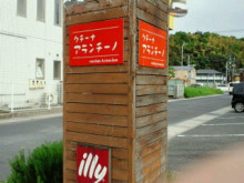 $やわらかい風-2011052120090000.jpg