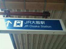 やわらかい風-2011052621380000.jpg