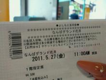 やわらかい風-2011052712380000.jpg