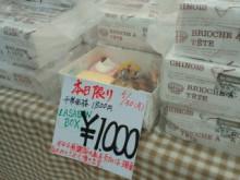 $やわらかい風-2011053023100000.jpg