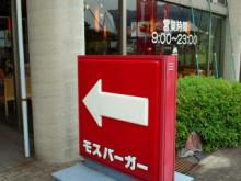 やわらかい風-2011071621300000.jpg