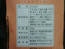 $やわらかい風-2011072110420000.jpg