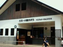 やわらかい風-2011073111000000.jpg