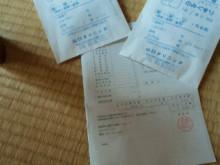 $やわらかい風-2011090212160000.jpg