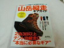 $やわらかい風-2011092111100001.jpg