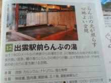$やわらかい風-2011092912590000.jpg