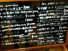 $やわらかい風-2011100123140000.jpg