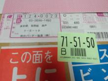 $やわらかい風-2011101820530000.jpg