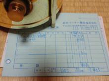 $やわらかい風-2011101821000000.jpg