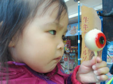 $やわらかい風-2011112012540000.jpg