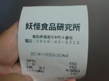 $やわらかい風-image.jpg