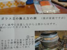 $やわらかい風-2011122422020000.jpg