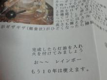 $やわらかい風-2011122422020001.jpg