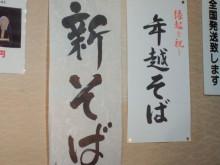 $やわらかい風-2011123114080000.jpg