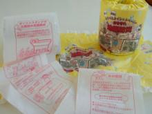 $やわらかい風-2012022213590000.jpg
