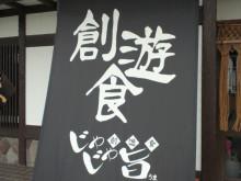 $やわらかい風-2012030813450000.jpg