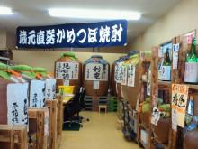 $やわらかい風-2012020912480002.jpg