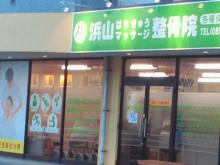 やわらかい風-2012051818500000.jpg