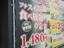 $やわらかい風-2012051211250000.jpg