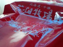 やわらかい風-2012042810480000.jpg
