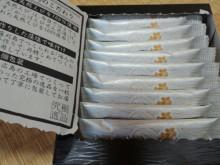 $やわらかい風-2012061709250000.jpg