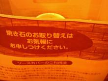 $やわらかい風-2012061919560001.jpg