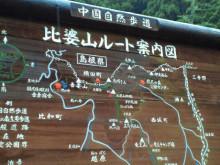 やわらかい風-2012063017310000.jpg