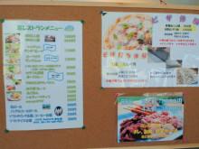 $やわらかい風-2012090115520000.jpg